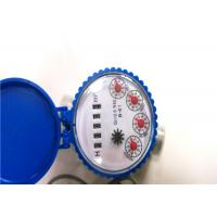 Digital Cold Remote Reading Water Meter Dry Dial For Resident