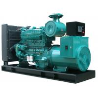 Best Cummins series  diesel generator  300kw diesel generator set for sale wholesale
