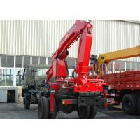 Buy cheap Cinese xugong SQ5ZK2 5 Ton Knuckle Boom Truck Crane for sale product