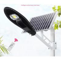 Best Aluminum Material Solar Powered LED Street Lights 5 - 12m Mounting Height wholesale