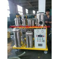 Best Used cooking oil purifier, UCO Oil Filtration System,Vegetable Oil Recycling Machine, coconut oil filter stainless steel wholesale