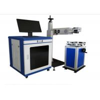 Best Time Date Number CO2 Laser Marking Machine For Stationery / Cosmetics / Labels wholesale
