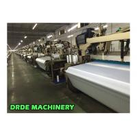 Best 280cm Width Higher Speed Water Jet Looms Production For Polyester Bedding Fabrics wholesale