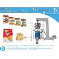 China Factory price granule food packaging machine with weigher and touch screen on sale