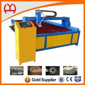 Best 220V 50HZ Desktop Laser Engraving Machine Electric Adjustable Height Control wholesale
