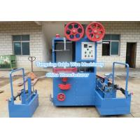 Best good quality PVC PE  insulating electric cable wire extrusion machine production line  China manufacturer tellsing wholesale