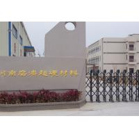 Henan More Super Hard Products Co., Ltd