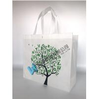 Buy cheap 120gsm recyclable Silkscreen printing PP non- laminated non woven shopping bag from wholesalers