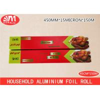 Best Food Grade Heavy Duty Kitchen Foil , Catering Aluminium Foil 45cm Width wholesale