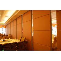 Best Fabric Surface Operable Floor To Ceiling Room Dividers / Office Acoustic Partition Wall wholesale