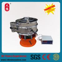 China China rotary ultrasonic circular vibrating screen sieve machine on sale