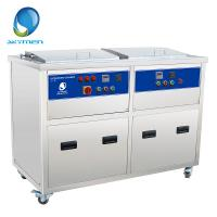Best 2000L Marine Engine Parts Industrial Ultrasonic Cleaner With Oil Filter System wholesale