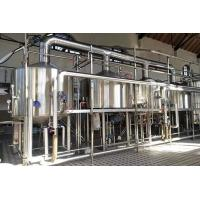 China 30-50HL / 30-50BBL Craft Brewery Equipment on sale
