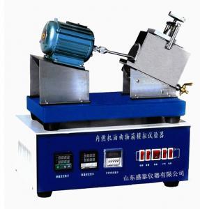 China AC 220V Lubricating Oil And Grease Antifreeze Testing Instruments Crankshaft Simulator on sale