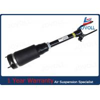 Fit Mercedes W164 Air Suspension Shock Absorber Front Without ADS A1643206113