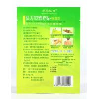 Best OEM Accept Pain Relieving Patch For Arthritis 45 Degree Temperature 40g Weight wholesale