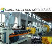 Best Industrial Yellow Insulation PE Pipe Extrusion Machine Cooling Fan 6 Section 250W wholesale