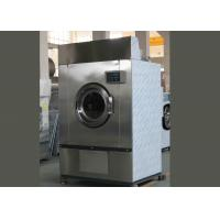 China 50kg Industrial Coin Operated Washer And Dryer Combo Energy Saving Easy Operate on sale