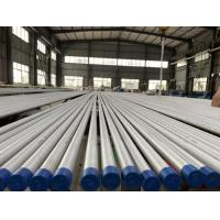 Buy cheap SA 213 TP316L Seamless Stainless Steel Tube Polished 19.05mm*1.65mm*7316mm from wholesalers