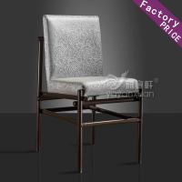 Best Leather Dining Chairs for sale at Low Discount Price (YF-229) wholesale