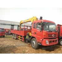 Best 90 Km/H Max Speed Dongfeng Used Truck Mounted Crane 3-20 Tons Loading Capacity wholesale