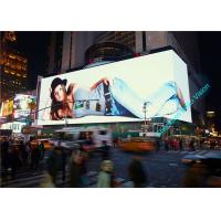 China High Brightness Outdoor LED Display, Full Color Video Wall Screen, Advertising LED Display (P6, P8, P10) on sale