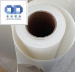 Best 80gsm Digital Dye Sublimation Paper For Textile / Cotton / Fabric / Swimming Dress wholesale