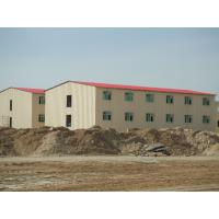 China Low Cost Prefab Commercial Buildings / Energy Saveing Prefab Metal Building on sale
