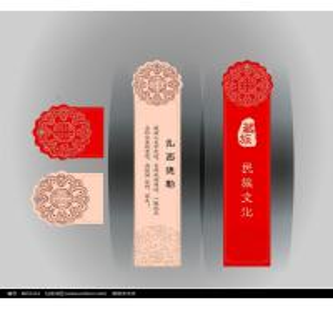 Best PET 0.45mm Lenticular bookmark-plastic pp 3d offset printed lenticular 3D animal bookmark made by UV offset printer wholesale