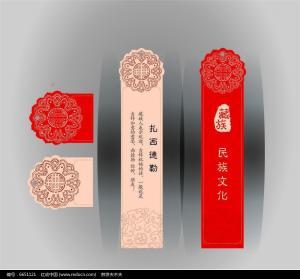 Best Plastic Lenticular PET bookmark-plastic pp 3d offset printed lenticular 3D animal bookmark made by UV offset printer wholesale