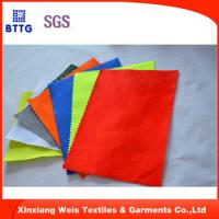 China fire resistant cotton nylon FR fabric for safety workwear on sale