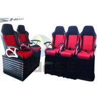 Best Customize Color 4D Cinema System Electric Motion Seat 2 Seat 3 Seat 4 Seat wholesale