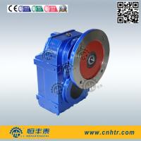 Best Industrial Helical Geared Motor Speed Reduction Gearbox With Output Flange wholesale