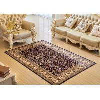 Best Anti Bacterial Persian Floor Rugs With Pvc Backing OEM / ODM Acceptable wholesale