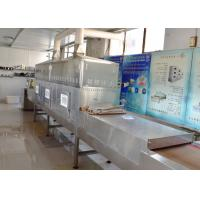 China 120kw Microwave Chili Drying Machine , Commercial Grade Food Dehydrator Dryer on sale