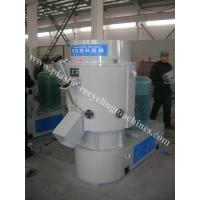 Buy cheap Waste Plastic Recycling Machine With Waste PP / PE Film Crusher Granulator product