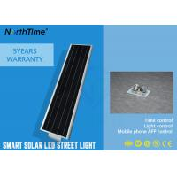 Best Intelligent 40 W All In One Solar Powered LED Street Lights With 30Ah Lithium Battery wholesale