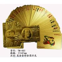 Best Gold Playing Cards wholesale