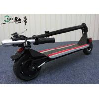 Best Stand Up Two Wheeled Folding Electric Road Scooter 36v 350w For Personal Travel wholesale