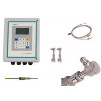 Best No Pressure Drop Insertion Ultrasonic Liquid Flow Meter For DN65 To DN6000 wholesale
