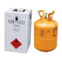 Best R600a Refrigerant Gas wholesale