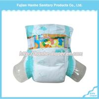 Best China Fabric Super-Absorbent B Grade Diapers wholesale