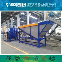 Best High Capacity Plastic Recycling Washing Machine PP PE Film Cement Jumbo Woven Bags wholesale