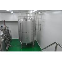 Buy cheap Sugar Melting Tank  - Syrup Tank -  Coke CSD Carbonated Soft Drink product