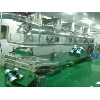 Inner Heating 50 Kw Vibratory Fluid Bed DryerWith Low Power Consumption