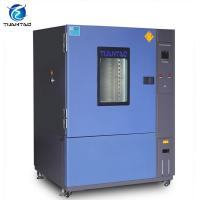 Best -70~150C programmable constant Temperature Humidity Climatic Test Chamber wholesale
