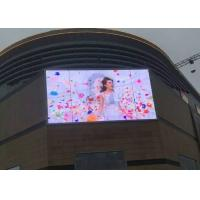 China Outdoor Electronic Signs Outdoor Advertising LED Display Full Color Led Screens on sale