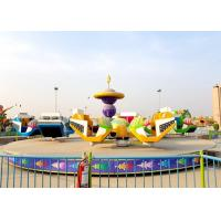 Best 1.95M Running Height Kiddie Amusement Rides With Sudden Rises And Land Operation wholesale