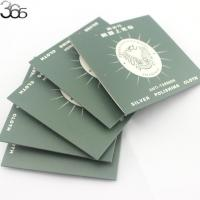 Best Very High Quality Jewelry Cleaning Polishing Anti-Tarnish Cloth For Sterling Silver 8cm wholesale