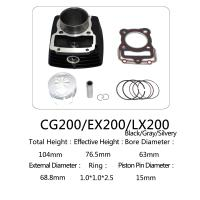 China Aluminum motorcycle cylinder kit CG200,motorcycle engine accessories on sale